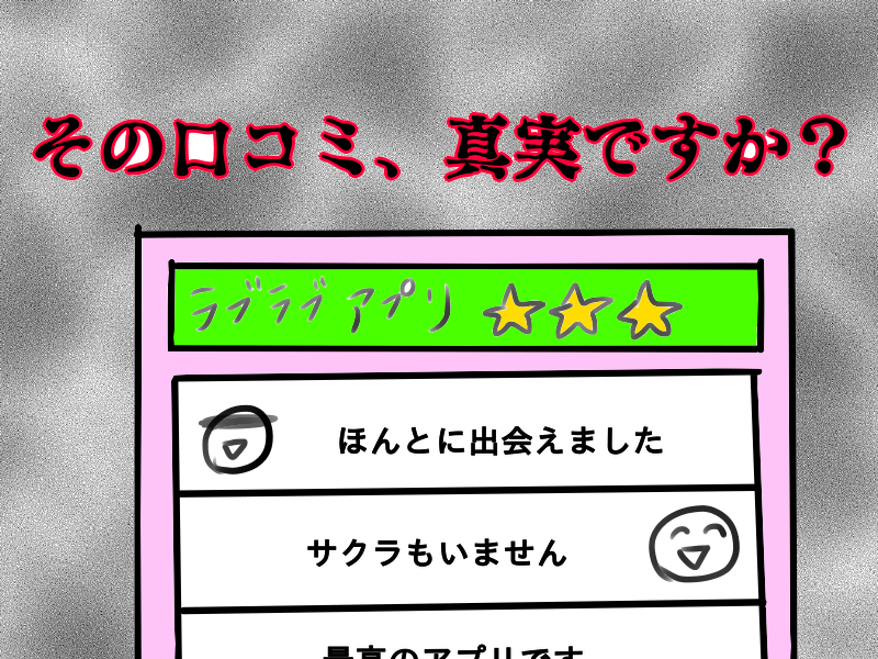 f:id:konkatsuko:20180509144033p:plain