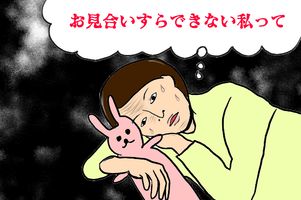 f:id:konkatsuko:20180511131230p:plain