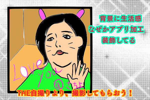 f:id:konkatsuko:20180511131553p:plain