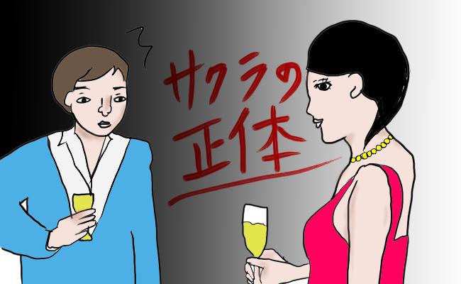 f:id:konkatsuko:20180516194250p:plain