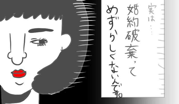 f:id:konkatsuko:20180517141013p:plain