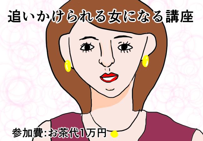 f:id:konkatsuko:20180523192057p:plain