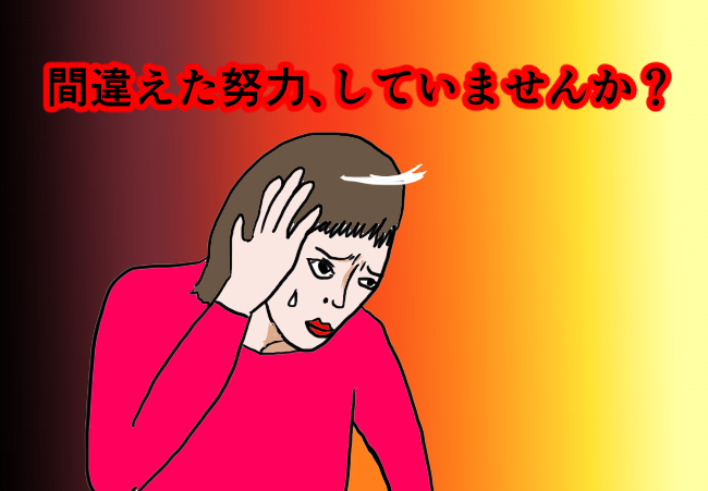 f:id:konkatsuko:20180523192850p:plain