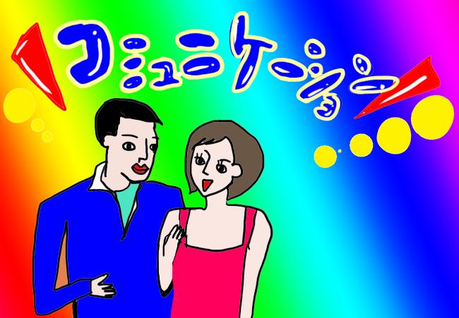f:id:konkatsuko:20180524174032p:plain