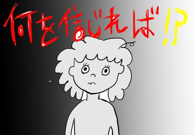 f:id:konkatsuko:20180529152801p:plain