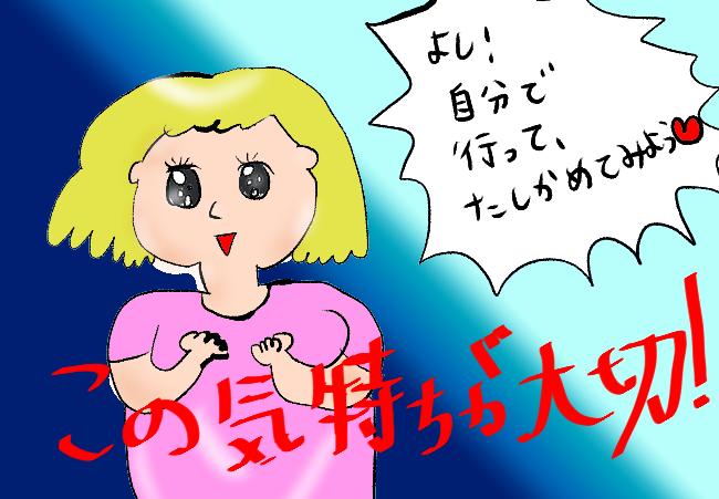f:id:konkatsuko:20180529152820p:plain