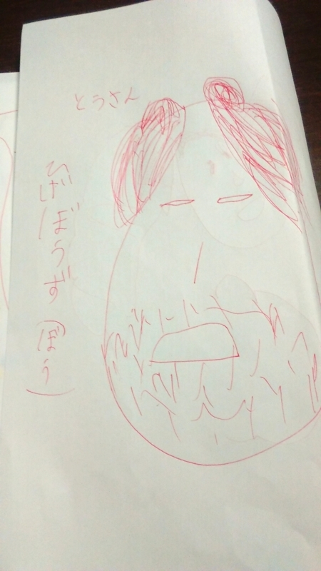 f:id:konma08:20171210153503j:plain
