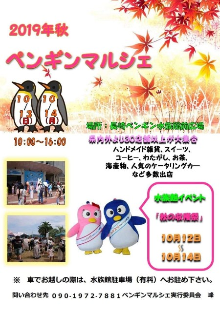 f:id:konnbuyasiosai:20190916215831j:plain