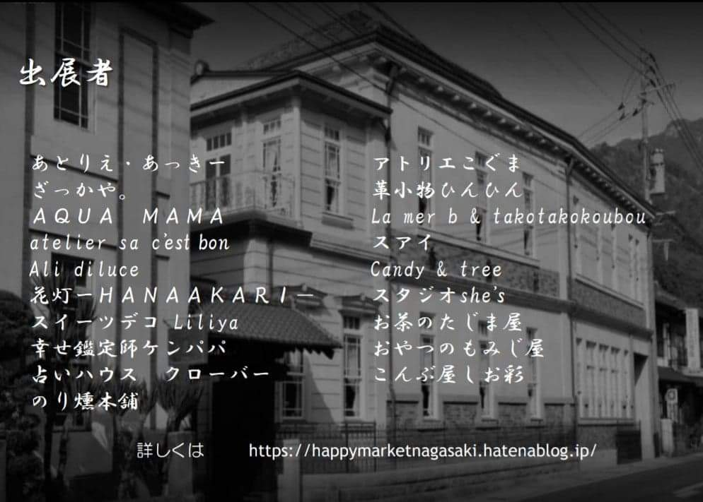 f:id:konnbuyasiosai:20190924193518j:plain