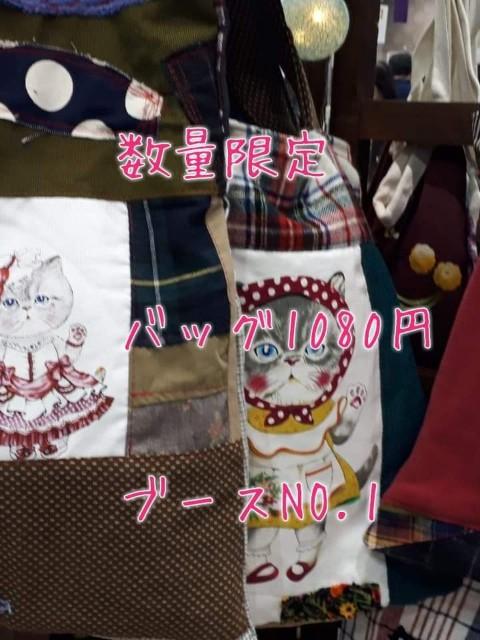 f:id:konnbuyasiosai:20191108185322j:plain