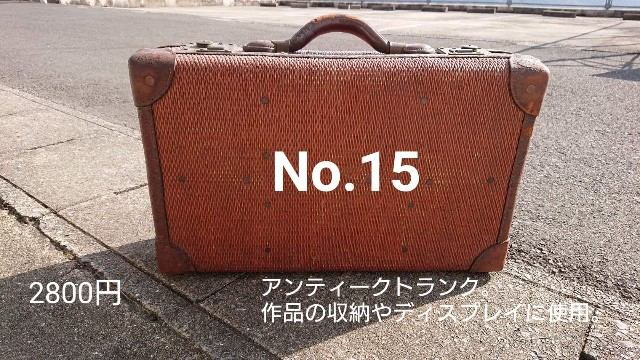 f:id:konnbuyasiosai:20191114231251j:plain