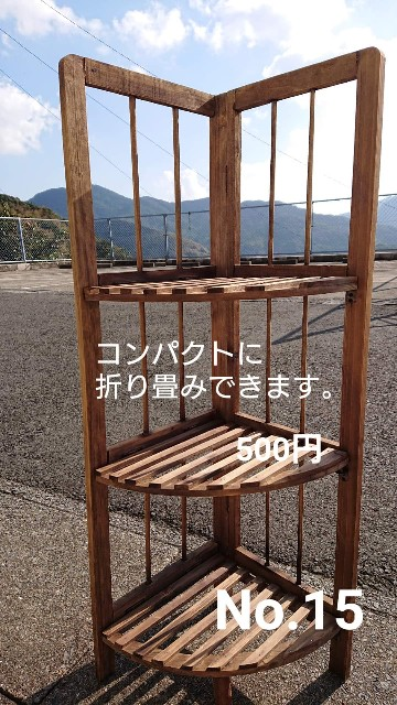 f:id:konnbuyasiosai:20191114231303j:plain