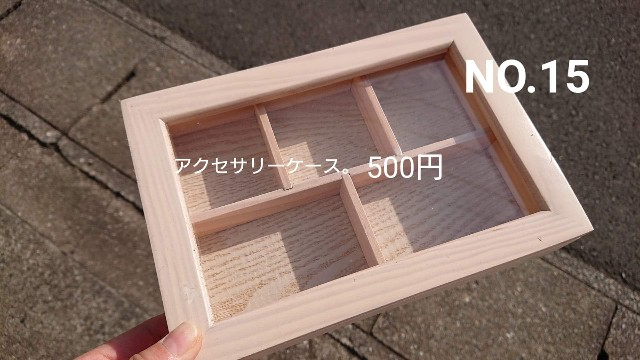 f:id:konnbuyasiosai:20191114231310j:plain