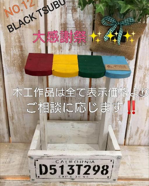f:id:konnbuyasiosai:20191115092700j:plain