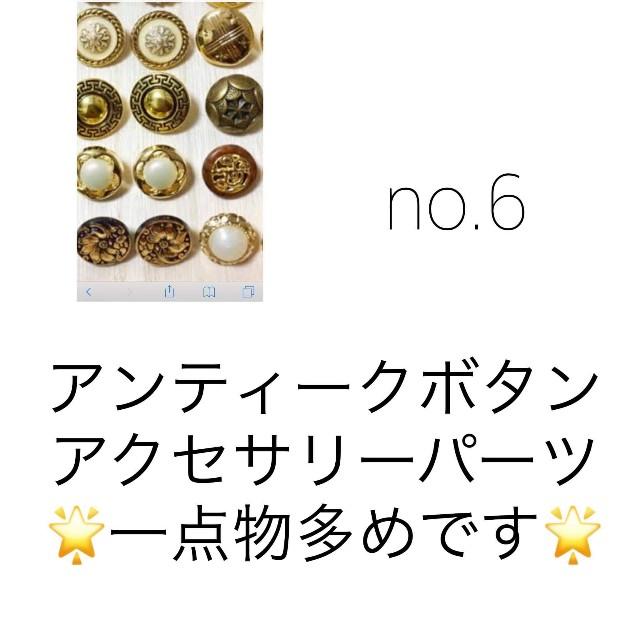 f:id:konnbuyasiosai:20191116083522j:plain