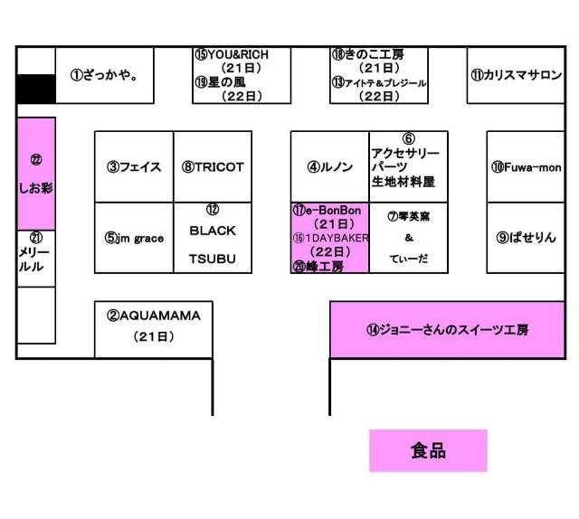 f:id:konnbuyasiosai:20191121020454j:plain