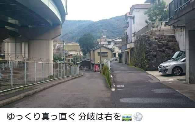 f:id:konnbuyasiosai:20191205152538j:plain