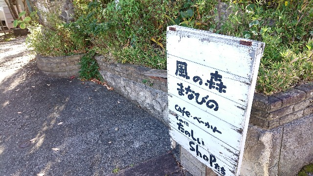 f:id:konnbuyasiosai:20191210025337j:plain