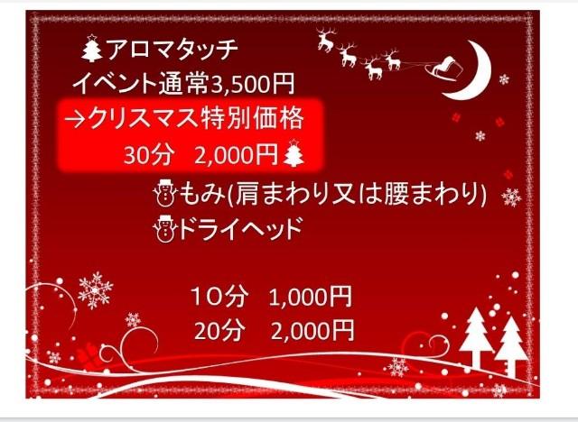 f:id:konnbuyasiosai:20191218182446j:plain