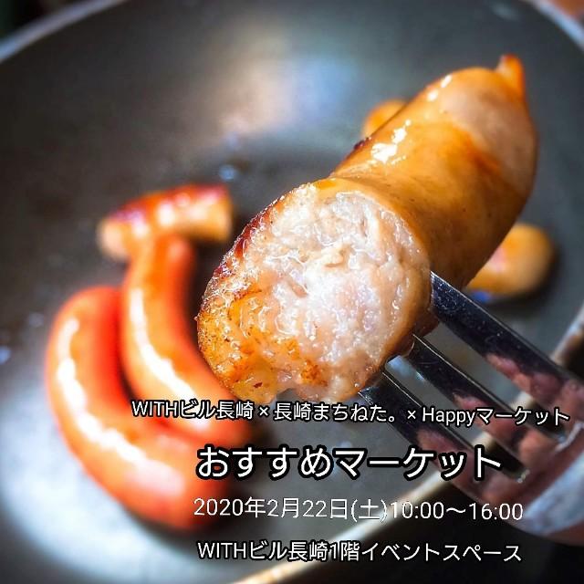f:id:konnbuyasiosai:20200103221926j:plain