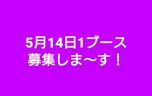 f:id:konnbuyasiosai:20200511211521j:image