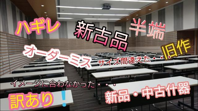 f:id:konnbuyasiosai:20200530233917j:image