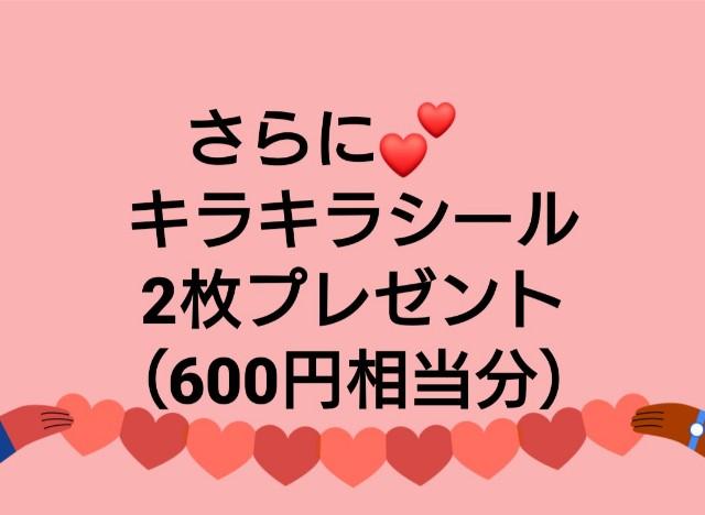 f:id:konnbuyasiosai:20200818032648j:image