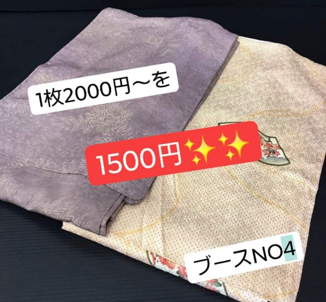 f:id:konnbuyasiosai:20200824152019j:image