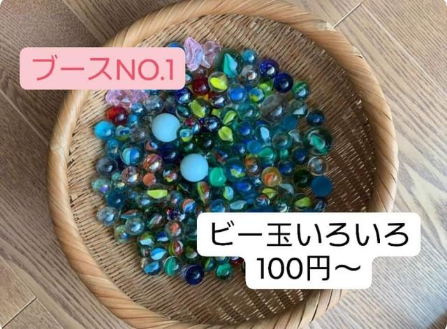 f:id:konnbuyasiosai:20200824214412j:image