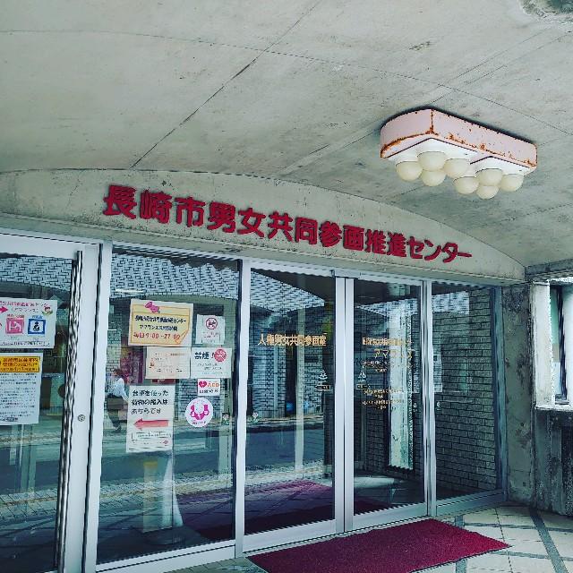 f:id:konnbuyasiosai:20200907211939j:image