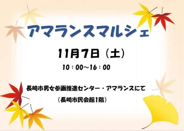 f:id:konnbuyasiosai:20201101222338j:image