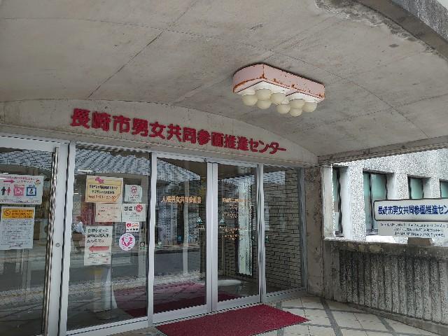 f:id:konnbuyasiosai:20201101225411j:image