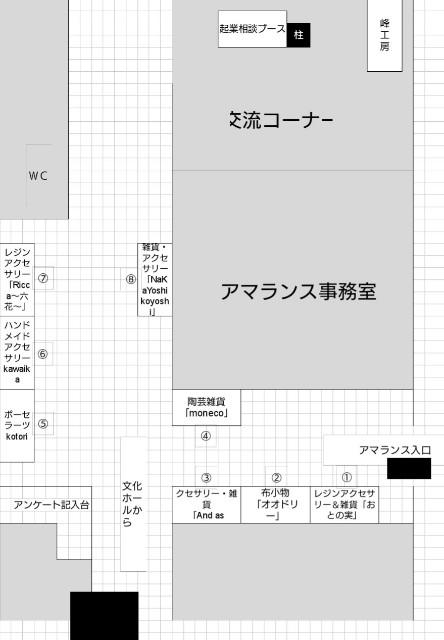 f:id:konnbuyasiosai:20201102204504j:image