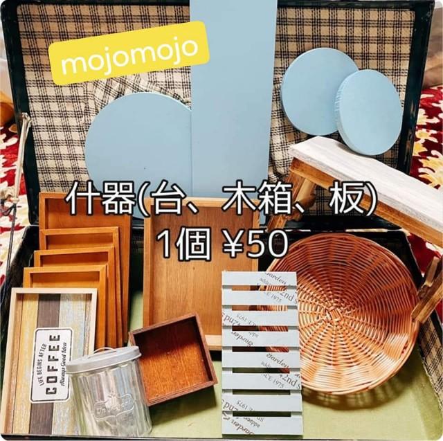 f:id:konnbuyasiosai:20201124210901j:image