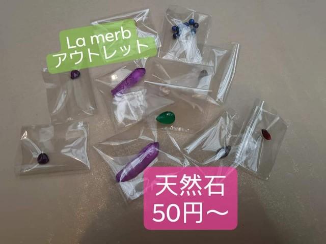 f:id:konnbuyasiosai:20201126205437j:image