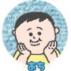 f:id:konnichiwaakachan:20200329225640p:plain