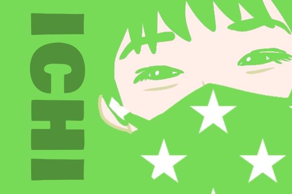 f:id:konnichiwaakachan:20210125220736j:plain