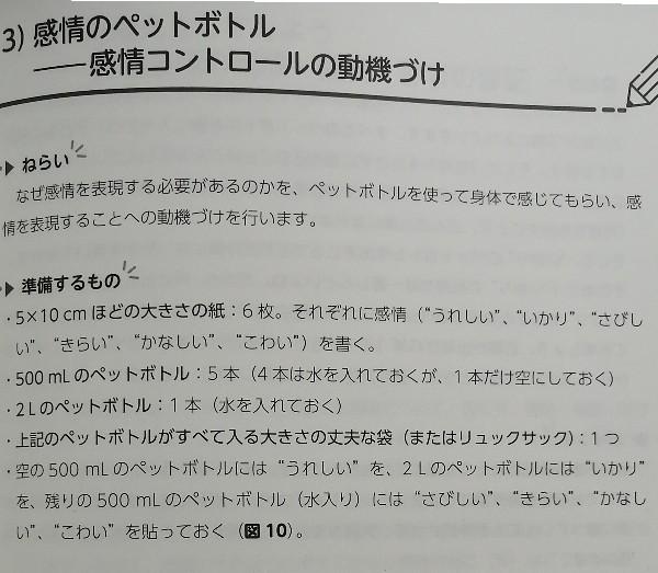 f:id:konnichiwaakachan:20210519201405j:plain
