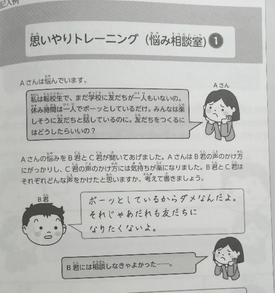 f:id:konnichiwaakachan:20210519201436j:plain