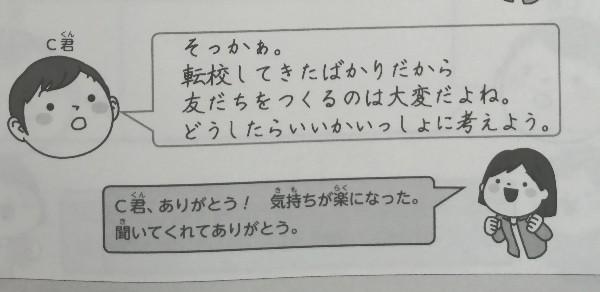 f:id:konnichiwaakachan:20210519201438j:plain