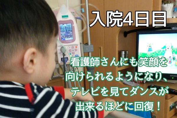 RSウイルス 重症化 入院 子ども