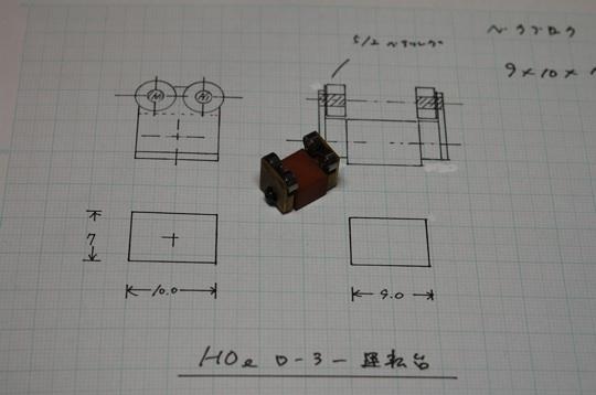 f:id:konno_sendai:20111213163237j:image