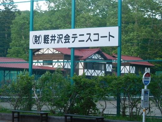 f:id:konno_sendai:20180521012950j:image