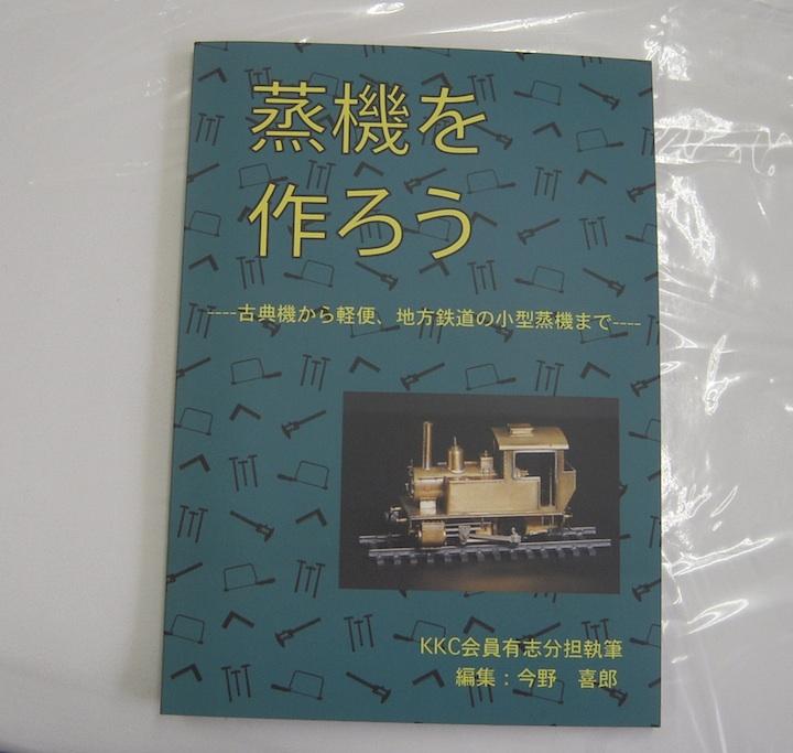 f:id:konno_sendai:20190402013526j:plain