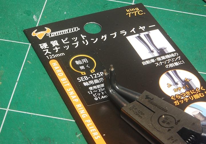 f:id:konno_sendai:20200518012127j:plain