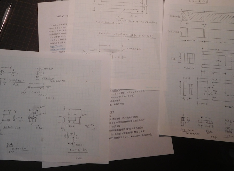 f:id:konno_sendai:20210405014603j:plain