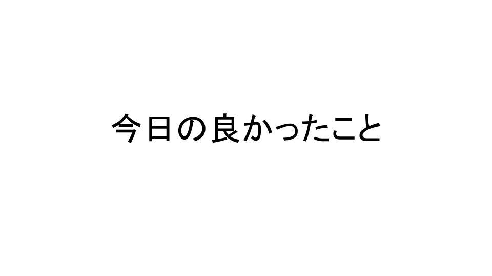 f:id:konntonn3809:20170223220329j:plain