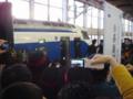 0系新幹線最終列車@広島駅