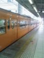 中央線快速201系@荻窪駅