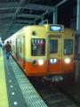 京成3300形旧赤電塗装@青砥駅